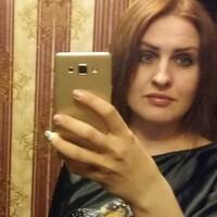 Алена, 33 года, Весы, Пермь