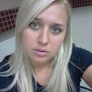 Alisa, 35, г.Томилино
