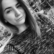 Iryna, 23, г.Дюссельдорф