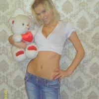 анна, 26 лет, Телец, Подольск