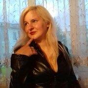 Римма, 30, г.Альметьевск