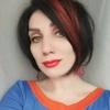 Наталія, 34, г.Винница