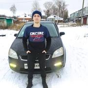 Александр, 18, г.Новомосковск