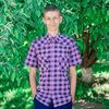 Bogdan, 17, Piryatin