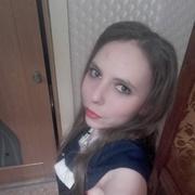 Любовь, 29, г.Лесозаводск