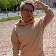 Елизавета, 17, г.Трехгорный