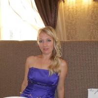 Екатерина, 35 лет, Лев, Самара