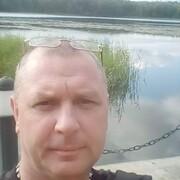 Казак 30 Каменск-Шахтинский