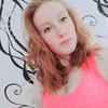 Екатерина, 20, г.Ельня