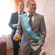 Сергей, 36, г.Вербилки