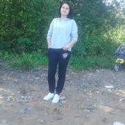 Таня, 39 лет, Стрелец