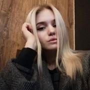 Васлиса, 20, г.Саратов