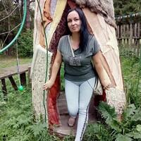 Мария, 35 лет, Водолей, Кирово-Чепецк