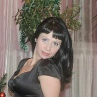 Оленька, 31 год, Весы, Арсеньев