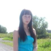 Наталья 26 лет (Рыбы) Ачинск