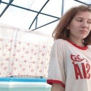 Ирина Поднебесная, 19, г.Лангепас