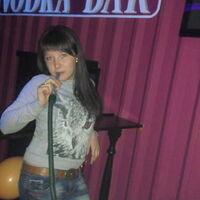 Людмила, 31 год, Лев, Ангарск