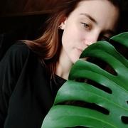 Дария, 17, г.Донецк