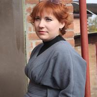 рыжик, 28 лет, Телец, Ростов-на-Дону