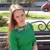 Екатерина, 16, г.Нижний Новгород