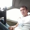 Саид, 37, г.Волгоград