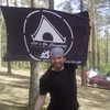 Aleksey, 37, г.Петродворец