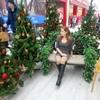 Кристина, 21, г.Лукоянов