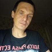 Дима 43 Находка (Приморский край)