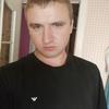 Вовчик, 28, г.Днепр