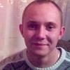 Aleksandr, 34, г.Антрацит