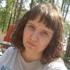 Ксения, 26, г.Северск