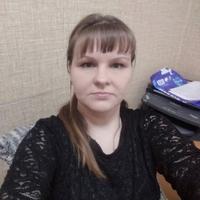 Татьяна, 37 лет, Скорпион, Уссурийск