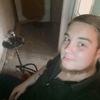 Евгений, 24, г.Братск
