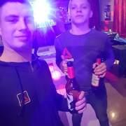Михаил 18 Владивосток