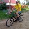 Слава, 38, г.Пермь