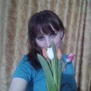 Екатерина, 31, г.Белогорск