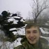 Андрюха, 21, г.Овруч