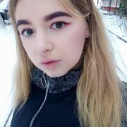 Вероника 23 года (Козерог) Донецк
