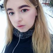 Вероника, 23, г.Донецк