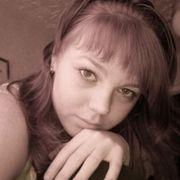 Подружиться с пользователем ОКСАНА. 31 год (Дева)