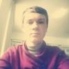 Вадим, 18, г.Казатин