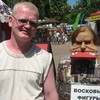 саша, 45, г.Соликамск