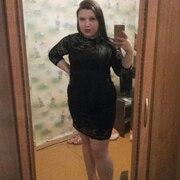 Лина, 23, г.Сергиев Посад