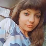 Елизавета, 17, г.Великие Луки