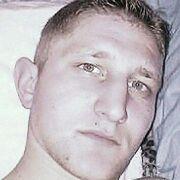 Андрей 35 лет (Овен) Ногинск