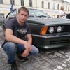 Сергей, 34, Кам'янець-Подільський