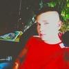 Denis, 20, г.Кременчуг