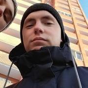 Кирилл, 26, г.Чернушка