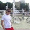 Vyacheslav, 33, Chistopol