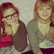 Дарина ♥[Верь в чудо], 28, г.Ханты-Мансийск